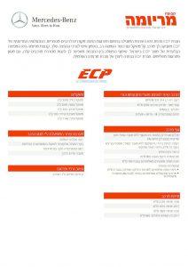 thumbnail of MRM_ECP_02