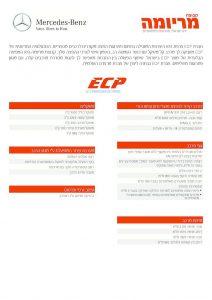 thumbnail of MRM_ECP_03