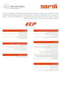 thumbnail of MRM_ECP_04