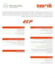 thumbnail of MRM_ECP_05