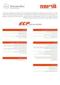 thumbnail of MRM_ECP_10