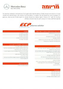 thumbnail of MRM_ECP_15