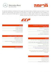 thumbnail of MRM_ECP_21